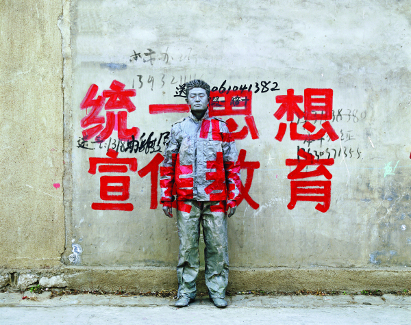 « Unify the Thought to Promote Education More » « Unify the Thought to Promote Education More », « Hiding in the City », 2007 © Liu Bolin / Courtesy Galerie Paris-Beijing