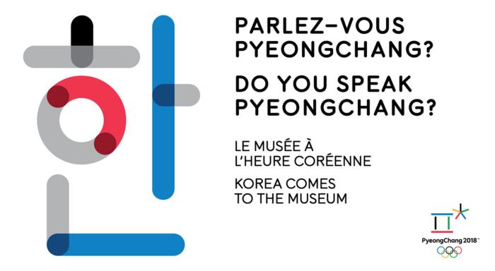 Parlez-vous PyeongChang ?