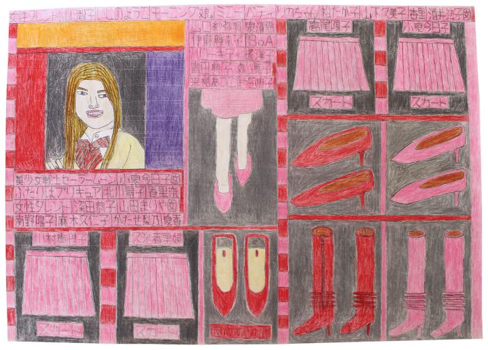 Collection 5 Yasuyuki Ueno Collection 5, 8 octobre 2009 Crayon de couleur et mine de plomb, 38 x 54 cm Atelier Corners, Osaka, Japon Yasuyuki Ueno Atelier Corners, Osaka, Japon